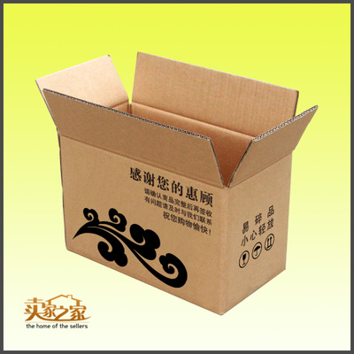 五层特硬纸盒 4号纸箱/包装纸箱/加厚瓦楞纸箱批发 云南120元包邮