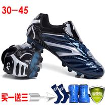回力足球鞋男专业球鞋青少年足球训练鞋运动鞋男童碎钉鞋室内比赛