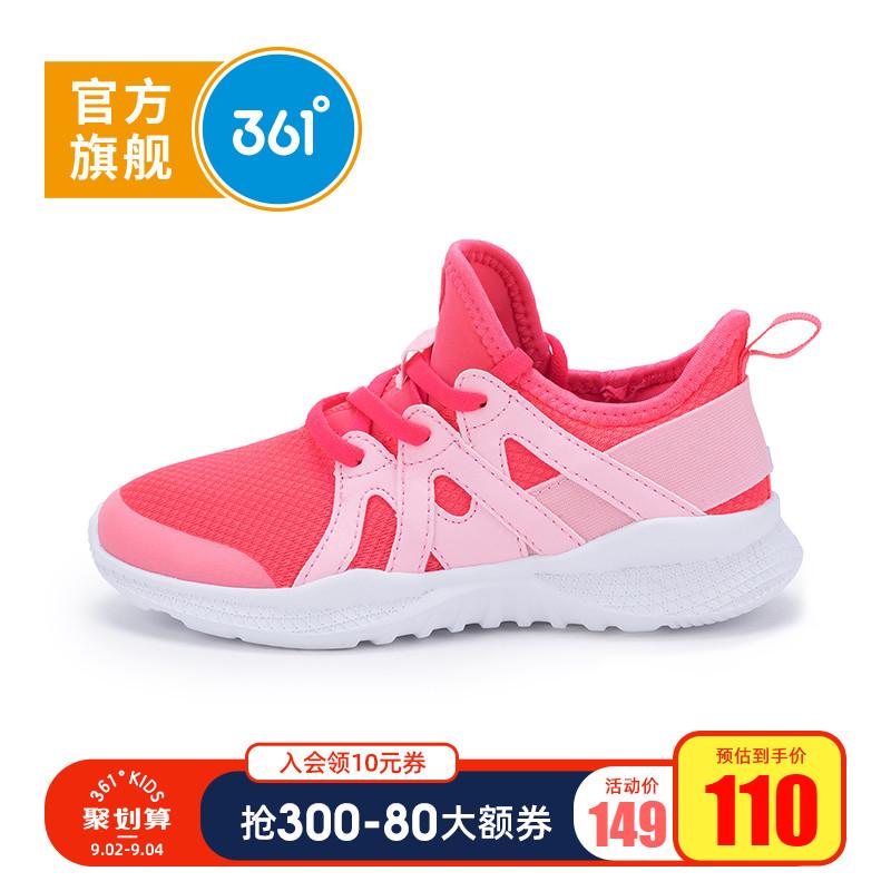 361童鞋女童運動鞋兒童休閑鞋2019款時尚舒適跑步鞋女童學生鞋子