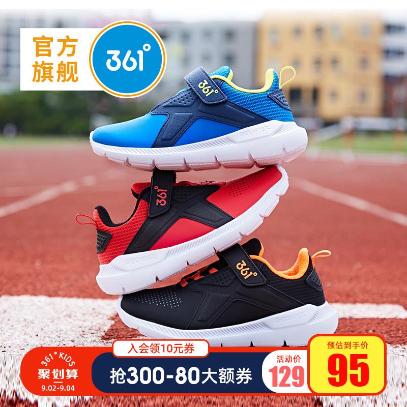 361童鞋男童跑步鞋2019春秋季撞色跑鞋软底耐磨儿童鞋运动休闲鞋