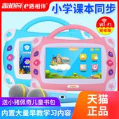 安卓儿童早教机触摸屏wifi护眼宝宝故事点读学习机0-3-6岁玩具