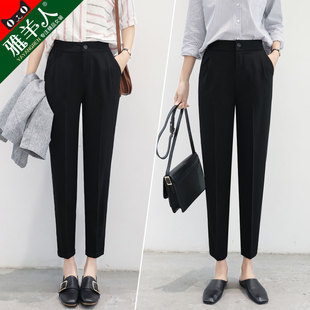 哈伦裤 显瘦黑色女裤 夏季宽松直筒休闲七分薄款 雪纺小脚九分西装