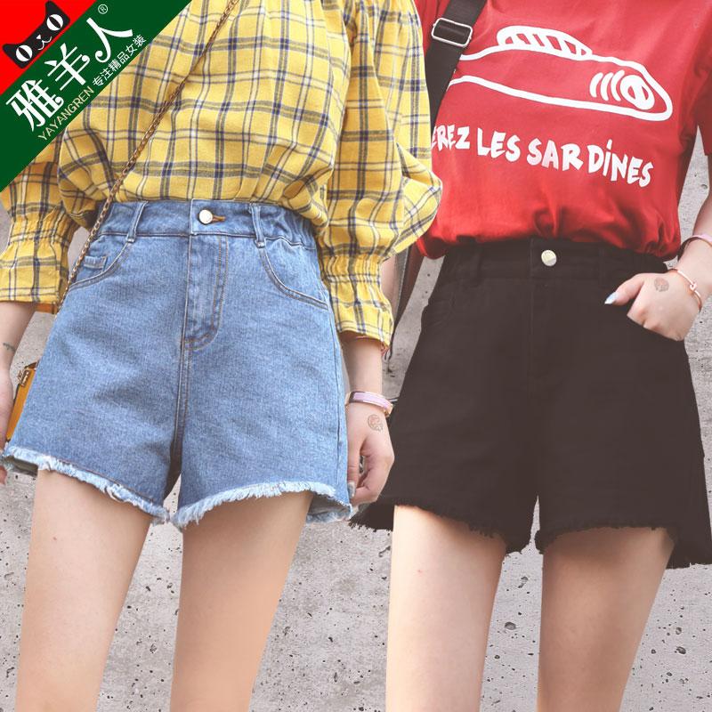 短裤女夏2018新款韩版宽松学生百搭chic白色阔腿显瘦高腰牛仔热裤