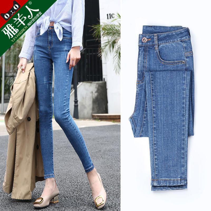 韩版牛仔长裤女