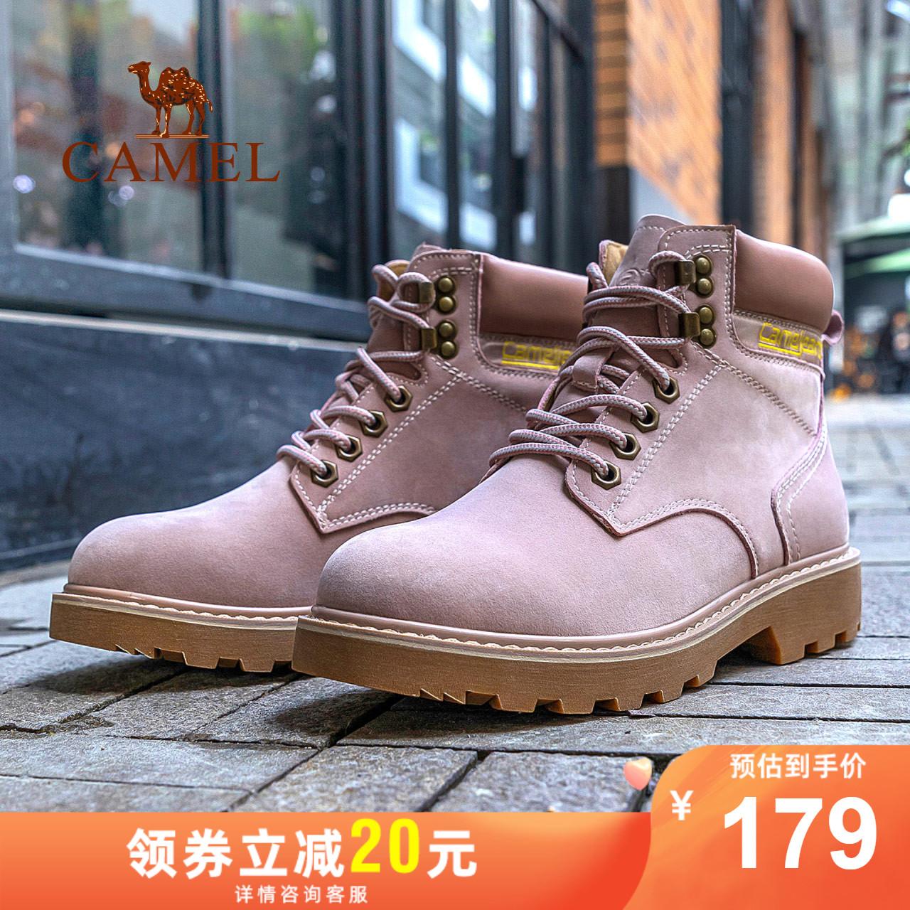 Обувь для туризма / Лыжные и сноубордические ботинки Артикул 597938572908