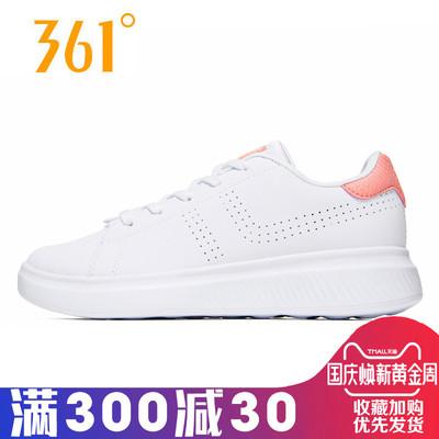 361女鞋小白鞋新款秋冬款女鞋潮流学生皮面耐磨减震休闲鞋板鞋子