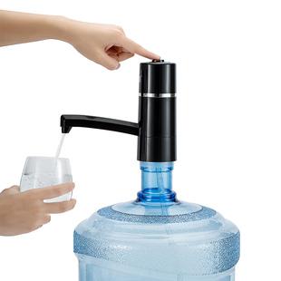 子路桶装水抽水器充电饮水机家用电动纯净水桶压水器自动上水器吸