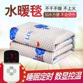 水暖毯电热毯安全单人双人男学生女恒温水循环家用智能调温电褥子