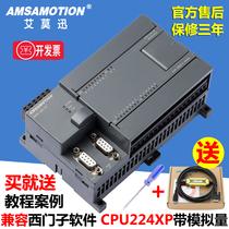 0XA80HD222326ES7点4输出EM232模拟量模块200S7西门子适用