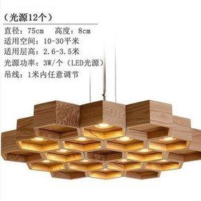 客厅餐厅实木个性创意酒吧北欧过道LED实木简约木艺蜂巢餐吊灯