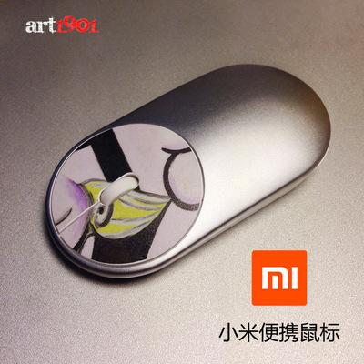 小米便携无线鼠标蓝牙4.0家用笔记本台式电脑超薄静音办公鼠标哪个品牌好