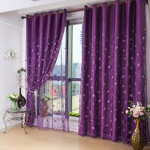 欧式紫色遮光布窗帘高档绣花窗纱帘卧室客厅特价清仓成品定制田园