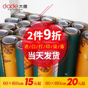 门型展架pvc海报制作x展架80 180相纸画面定制易拉宝印刷喷绘打印