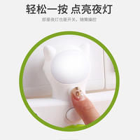 Special offer multi-function with night light USB adapter a turn porous power conversion plug converter socket plug