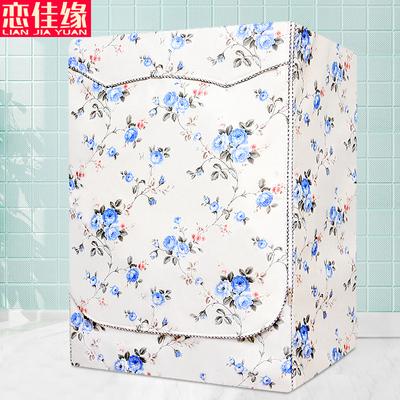 恋佳缘 海尔小天鹅三星美的LG三洋全自动滚筒洗衣机罩防水防晒套