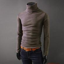 新款男秋冬修身高领长袖T恤男磨毛翻领修身款打底衫舒适贴身内衣