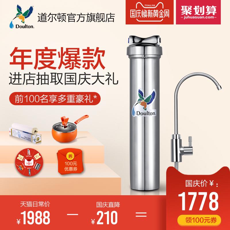 厨房家用饮水机