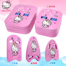 Hello kitty children's floating board back drift adult swimming board beginner float aid learning swimming equipment