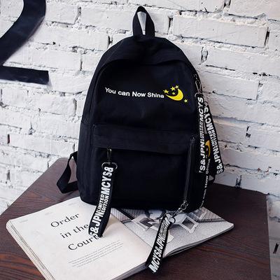 帆布背包潮日韩版初中生校园小清新简约森系高中学生书包女双肩包
