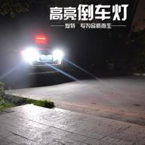 车内照明灯泡改装室内灯车用后备箱灯汽车阅读橙啸T10灯灯双尖LED