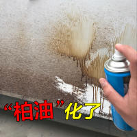 Asphalt Cleaner Asphalt Cleaning White Car Strong Decontamination Mooring Oil Does Not Injury Paint Car Wash Liquid Supplies