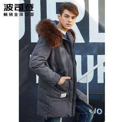 波司登鹅绒男貉子毛领韩版休闲连帽保暖羽绒服加厚冬装B70146149