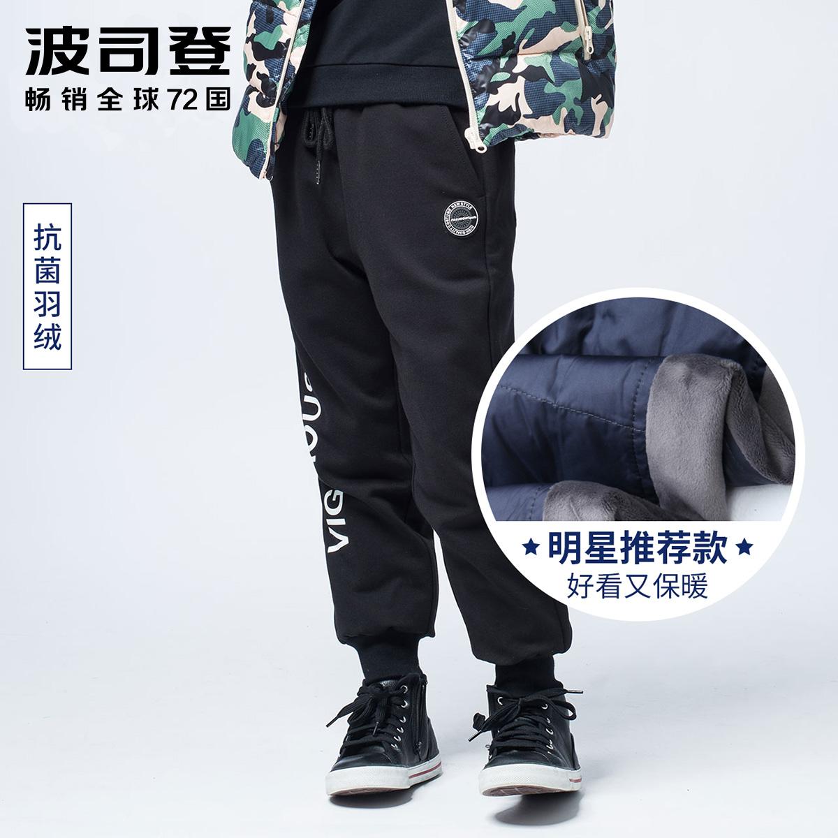男童韩版羽绒裤
