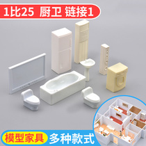Model Material profile Type ABS sanitary ware model bathroom supplies toilet three pieces kitchen &  bathroom 1:25