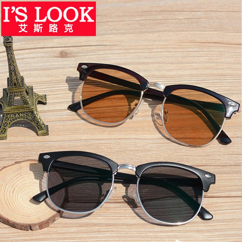 蓝光护目镜近视太阳镜圆框眼镜框变色防辐射