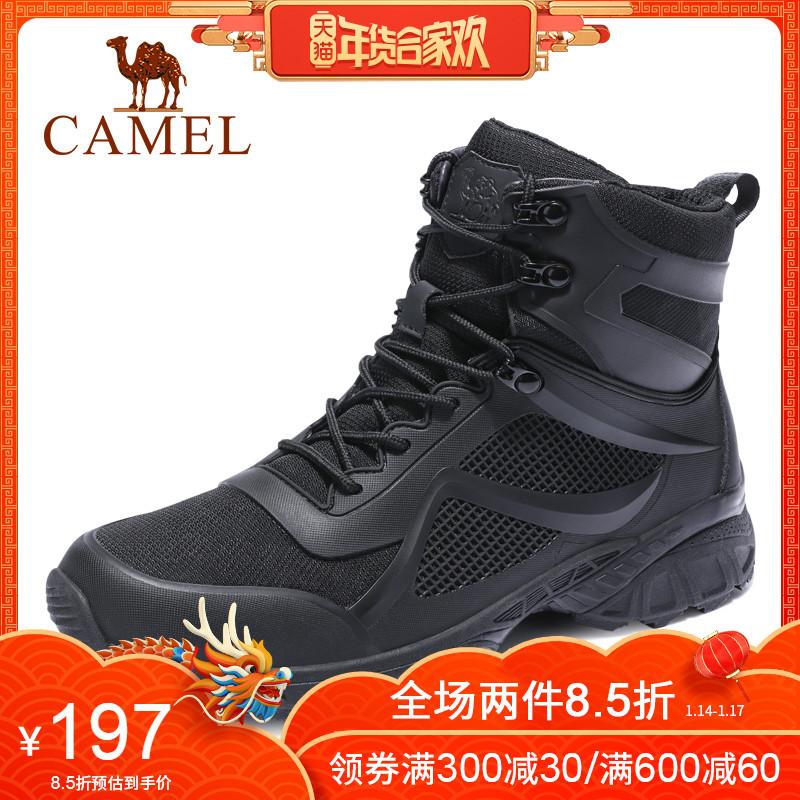 骆驼冬季男士棉鞋新款防滑保暖高帮户外登山鞋雪地靴徒步加厚防水