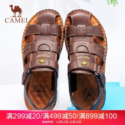 骆驼凉鞋男款夏2018新软底防滑牛皮大码男士包头 真皮 软皮沙滩鞋