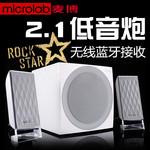 Microlab/麦博 M300BT蓝牙音箱电脑音响低音炮可插U盘SD卡收音机