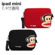 7.9寸小米平板蘋果ipad mini2保護套mini3內膽包手提迷你4絨布袋