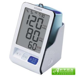 西铁城 臂式电子血压计550大屏 家用 测量血压正品包邮