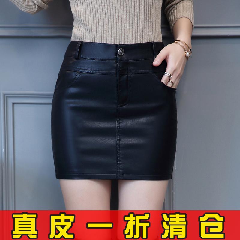海宁羊皮真皮短皮裙裤