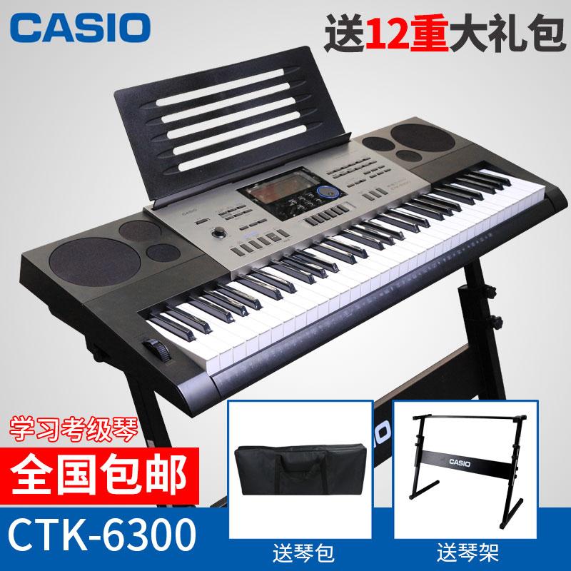 卡西欧电子琴ctk-6300