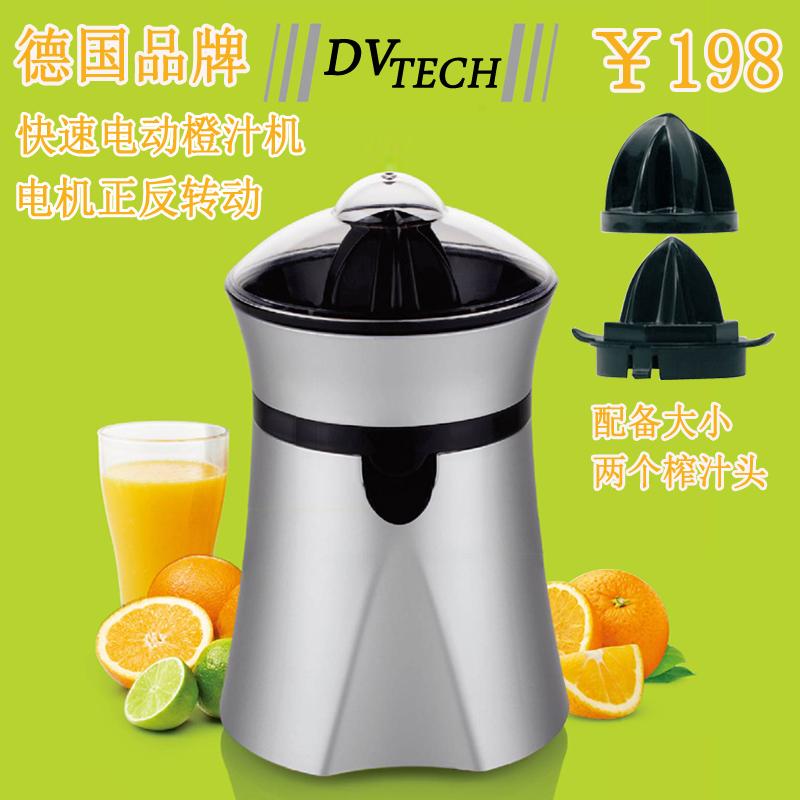 当好妈橙汁机柠檬榨汁机 电动橙子机鲜榨柳橙机器家用德国全自动
