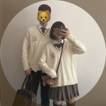 Japanese JK Uniform Sweater Couple Dress Bear Embroidered Knitted Shirt Suit for Wind, Autumn and Winter Class of College for Men and Women