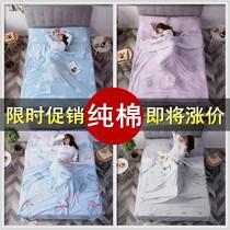 酒店隔脏睡袋大人旅行床单出差防脏被罩非纯棉便携双人住宾馆神器