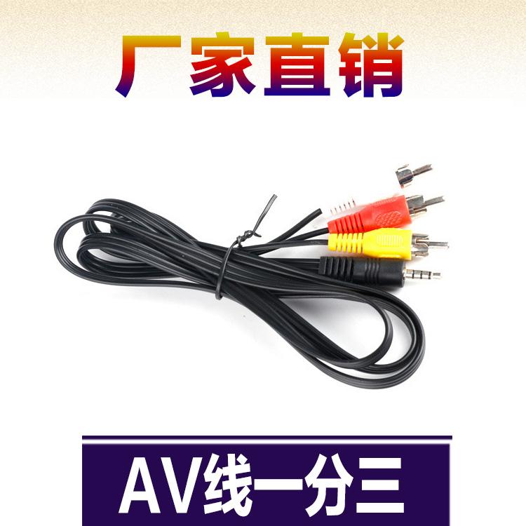 AV-кабель для приставок Артикул 578333877728