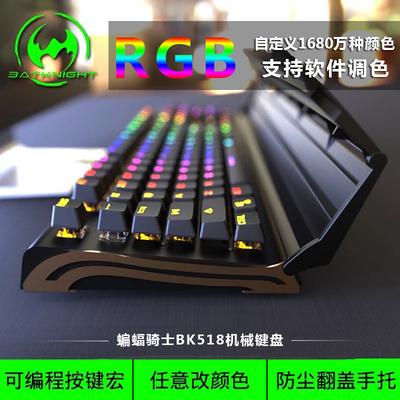 机械键盘 编程