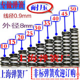 Compression spring short spring compression spring 0.9mm* outer diameter 8* length 10 15 20 25 30 35 40 45 50