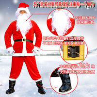 Santa Claus Costume Adult Men's Christmas Costumes Large Size Christmas Husband Clothes Women's Suits Costumes