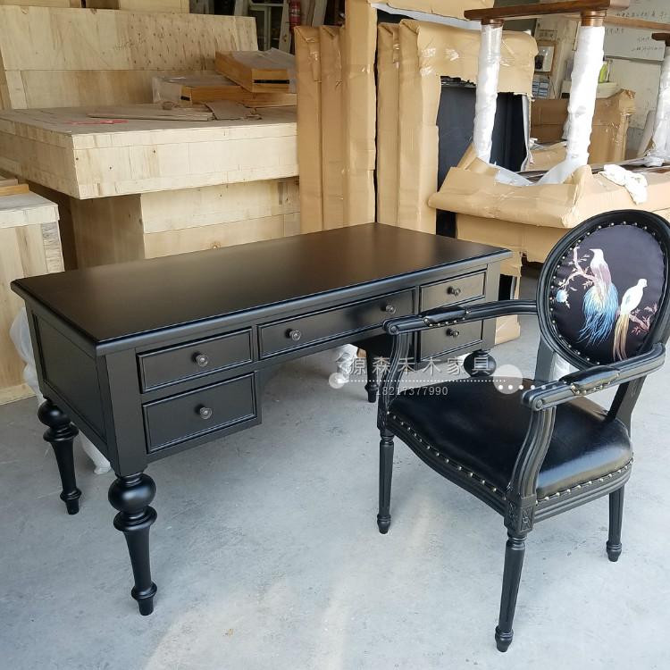 美式法式书桌椅
