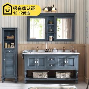 美式橡实木浴室柜卫浴卫生间洗手脸池面盆落地欧式双盆洗漱台组合