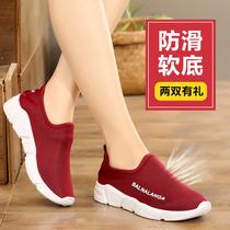 秋冬季加绒加厚雪地靴棉鞋短靴女鞋平跟学生短筒系带马丁靴女靴子