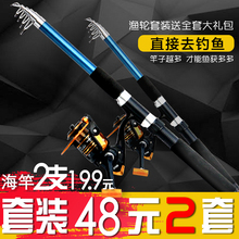 龙师海竿海钓竿套装特价碳素远投竿超硬组合全套抛竿便携海杆甩竿