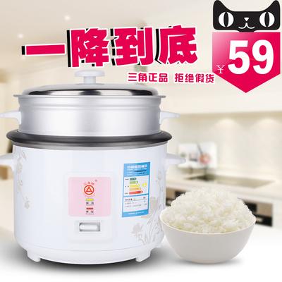 5l电饭煲电饭锅特价