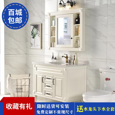 美式实木大理石组合浴室柜欧式现代橡木落地卫浴柜小户型洗手盆