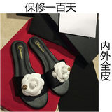 2019 new camellia leather flat with fashion flat slippers female summer wearing a word drag sandals beach tourism